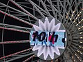 Birmingham Big Wheel 2015 - Scrolling messages - 10th (23084819140).jpg