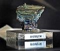 Bismuth Cristal artificiel GLAM MHNL Minéralogie FL 2016 A 18.JPG