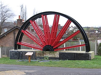 Blackwell, Bolsover - Image: Blackwell A Winning mining monument