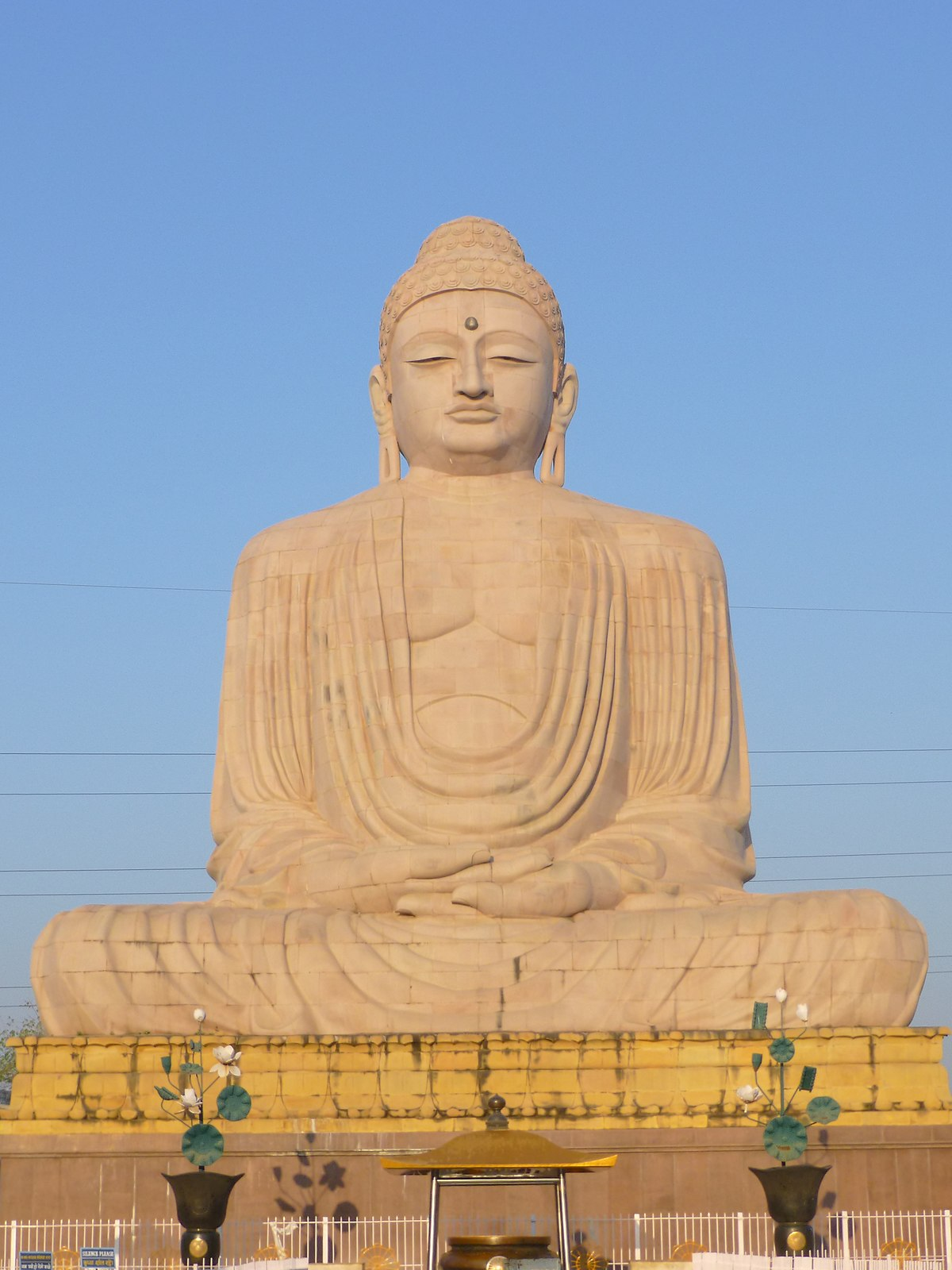Great Buddha Bodh Gaya Wikipedia