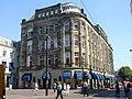 Bonneterie Den Haag.JPG