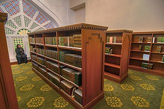 Islam in Qatar - Library in Imam Muhammad ibn Abd al-Wahhab Mosque (the State Mosque), Doha.