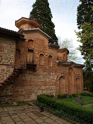 The Boyana Church Boyana Church 8 TB.JPG