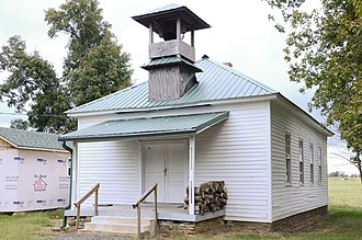 National Register of Historic Places listings in Cleburne County, Arkansas - Image: Brewer School