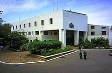 British High Commission Building in Accra.jpg