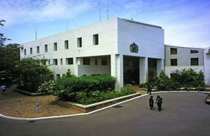 British High Commission, Accra - British High Commission building in Accra