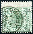 British one shilling telegraph stamp used Grimsby 1877.jpg
