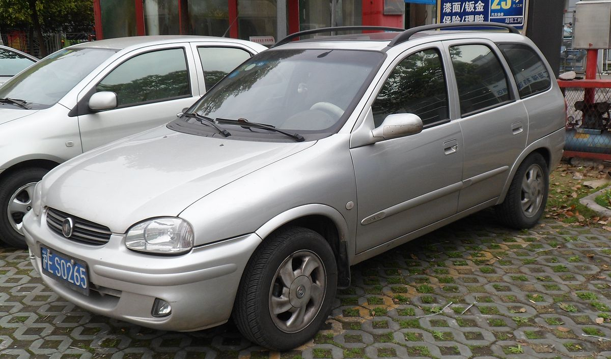 Chevrolet Sail - Wikipedia