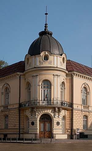 English: Headquarters of the Bulgarian Academy...