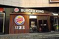 Burger King at Jiangtai (20170927165239).jpg