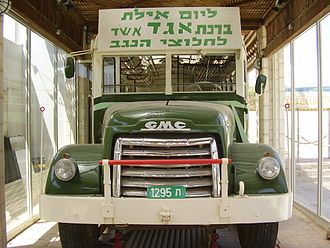 Ma'ale Akrabim massacre - Reconstructed model of the civilian bus that was attacked by the Arab gang at Scorpion Pass.