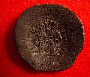 Andronikos I Komnenos - Billon trachy (a cup-shaped coin) of Andronikos I Komnenos
