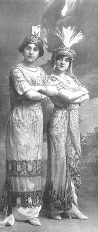 Cándida y Blanquita Suárez.png