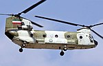 CH-47 Iran Air Force (remiex).jpg