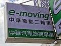 CMC e-moving shop banner 20150815.jpg