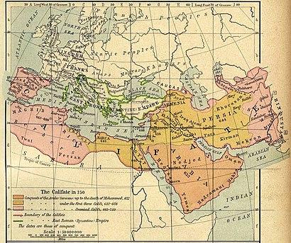 Афғонистон - қисмати шарқии Хилофати Араб, 750