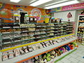 Candy Store ``Candy Kitchen`` in Virginia Beach VA, USA (9897194295) (2).jpg