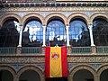 Capitanía General de Sevilla (patio).jpg