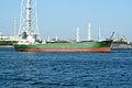 Cargo Ship Yu Sung 02.jpg