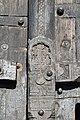 Carvings on doorway, Ajinkyatara.jpg