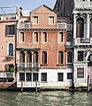 Casa Seguso (Venice).jpg