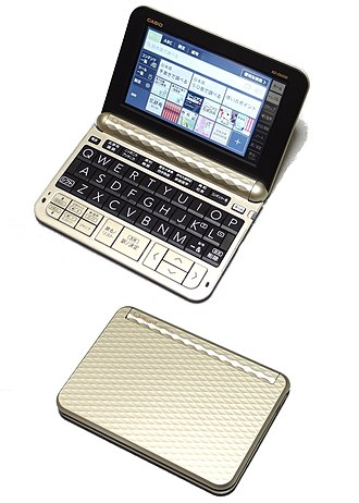 Electronic dictionary - Casio electronic dictionary