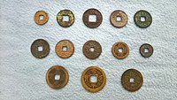 Cast Asian coins (330 B.C. - 1945 A.D.).jpg