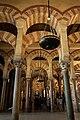 Cathedral–Mosque of Córdoba (6933163872).jpg