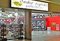 Cedar Rapids Public Library.jpg