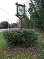 Centenary Sign, Colehill - geograph.org.uk - 1779180.jpg