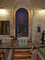 Chapel of the Apparition Chapel of the Apparition of Jesus to his Mother, Church of the Holy Sepulchre.jpg