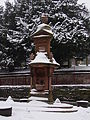 "Cheadle, ""The Fountain"" Staffordshire.JPG"