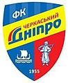 Cherkaskyi Dnipro.JPG