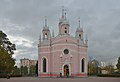Chesme Church evening in Saint Petersburg.jpg