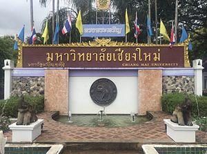 Chiang Mai University - Front gate of Chiang Mai University's main campus. Entrance located along Huay Kaew Road