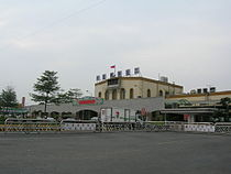 Chiayi Railway Station.JPG