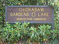 Chickasaw Gardens Lake Memphis TN 002.jpg