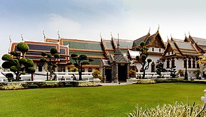 Chief Residence of the Grand Palace.jpg