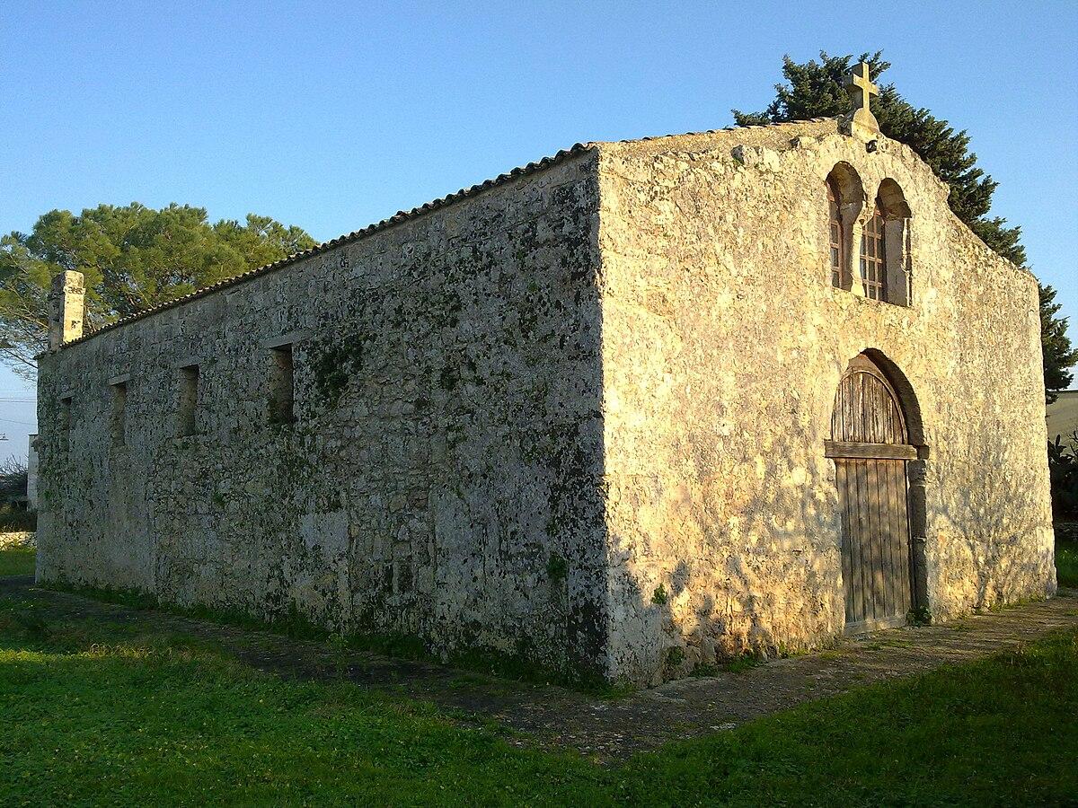 Chiesa di sant 39 eufemia specchia wikipedia - Comune di specchia ...