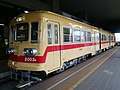 Chikutetsu EC 2003ACB old color B.jpg
