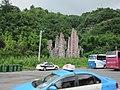 China IMG 3169 (29109842824).jpg