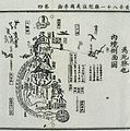 Chinese 15th century Daoist image of internal topography Wellcome L0034715.jpg