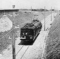 Chita Railway.jpg