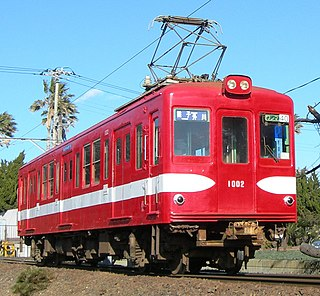 Choshi Electric Railway 1000 series Class of 2 Japanese electric railcars