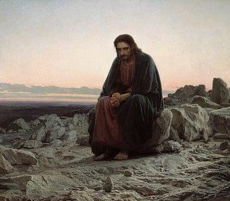 Mark 1 - Christ in the desert by Ivan Kramskoi
