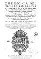 Chronica del inclito Emperador de España don Alonso VII 1600 Sandoval.jpg
