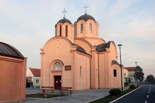 Church Novi Banovci2.tif
