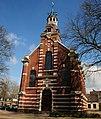 Church of Maarsbergen dated 1884 at 8 April 2015 - panoramio.jpg