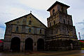 Church of Our Lady of the Immaculate Conception in Baclayon.jpg