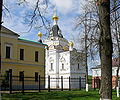 Church of Saint Elizabeth (Dmitrov) 02 (Dmitrov).jpg